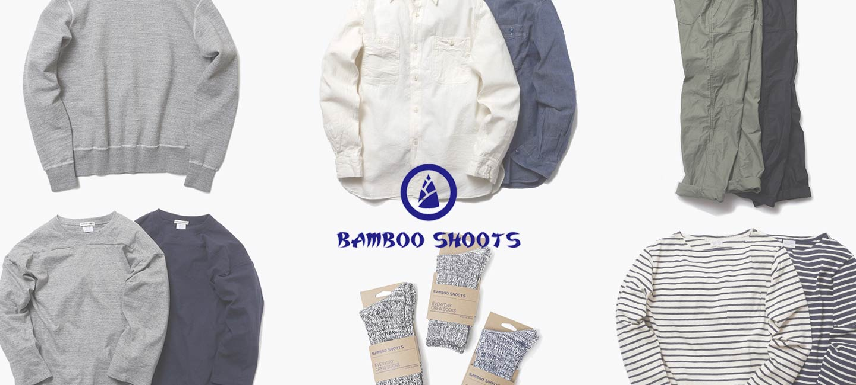 BAMBOOSHOOTS(バンブーシュート) Marshmallow