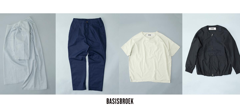 BASISBROEK(バージズブルック) KLOS