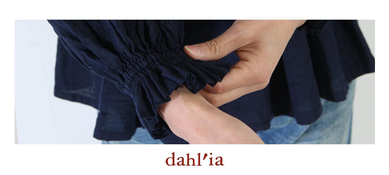 dahl'ia(ダリア) ウエスト切り替えギャザースカート