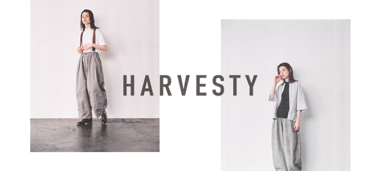 HARVESTY(ハーベスティ) サーカスパンツ ヒッコリー
