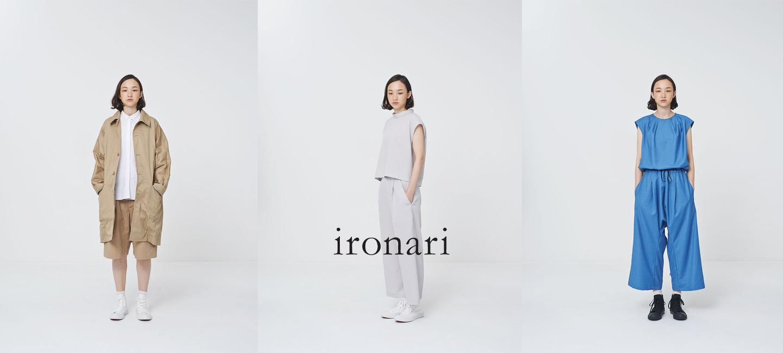ironari(イロナリ) ワスレテキタシャツ