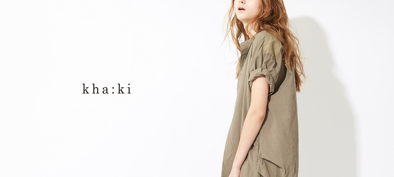 kha:ki(カーキ) ワイドサーマルロングカーディガン