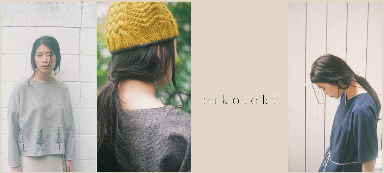 rikolekt(リコレクト) A-denim ROUND PANTS