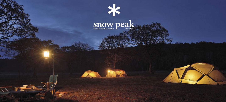 snow peak(スノーピーク) OUTDOOR KIMONO FR