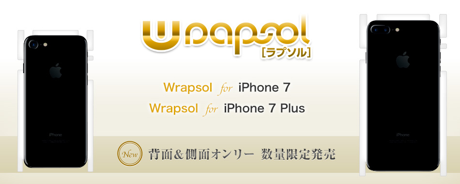 Wrapsol[ラプソル] Wrapsol for IPhone7 Wrapsol for IPhone7 Plus New背面&側面オンリー数量限定発売