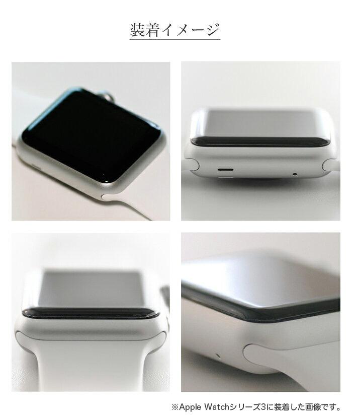 装着イメージ ※Apple Watchシリーズ3に装着した画像です。