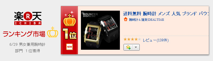����ӻ���BOUNCER 2nd�ʥХ��󥵡�������ɡ˥�󥭥�