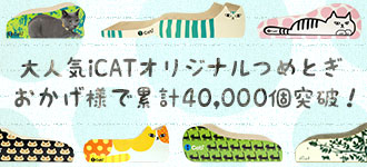 【楽天市場】iCat(猫グッズ・猫用品)>猫のつめとぎ(キャットスクラッチャー ダンボールポール 麻)