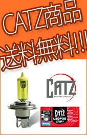 CATZ����(HID��LED��BULB)����̵��!!