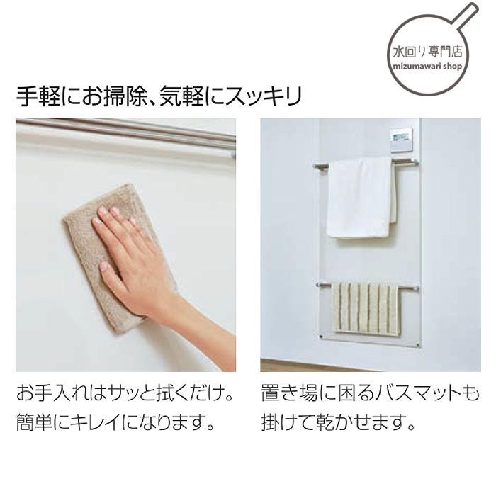 クリナップ洗面室の「壁暖」が冬の生活を変える!新暖房提案 Hotウォール ZP60FH