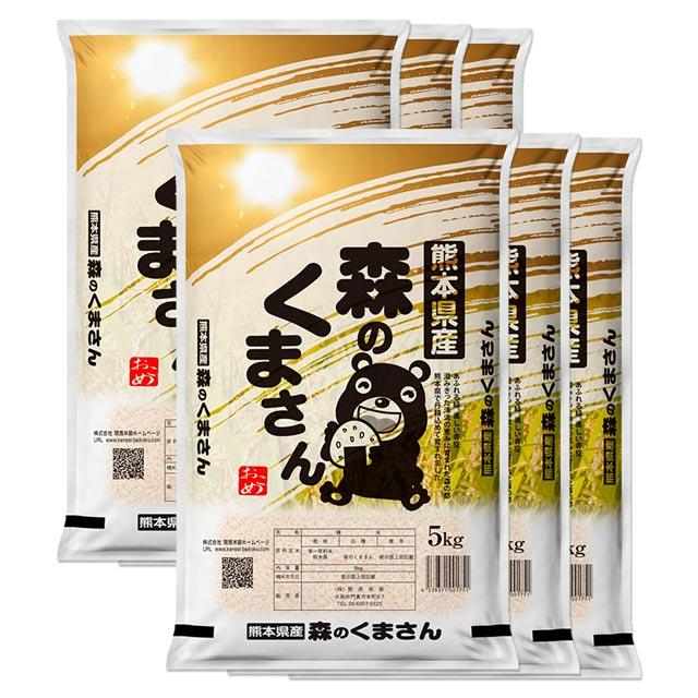 さん くま 米 の 森 熊本県産のお米、新米ヒノヒカリ、森のくまさんの通販|田舎米 田村商店|公式サイト