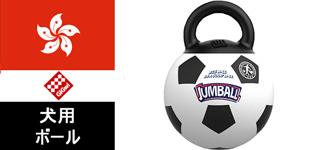 GiGwi ジャンボール L (サッカーボール)