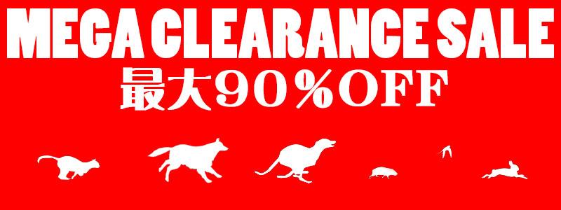 Mega Clearance Sale