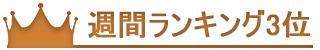OPPO ペットキャリア「ミュナ」 3色