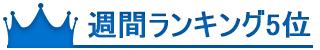 フリースラインドハーネス サイズ 1: 38-45cm(在庫品限り)【クリアランスセール】
