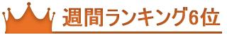 フリースラインドハーネス サイズ 0: 28-38cm(在庫品限り)【クリアランスセール】