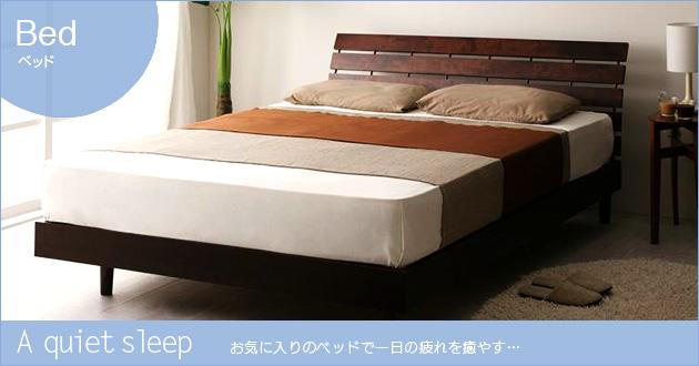 ベッド イメージ画像