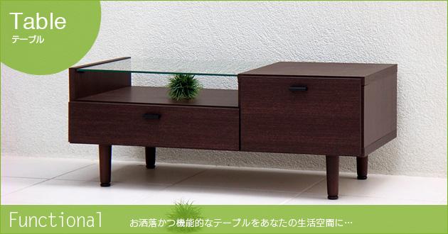 テーブル イメージ画像