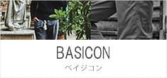 BASICON