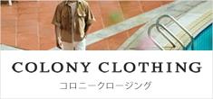 COLONY CLOTHING