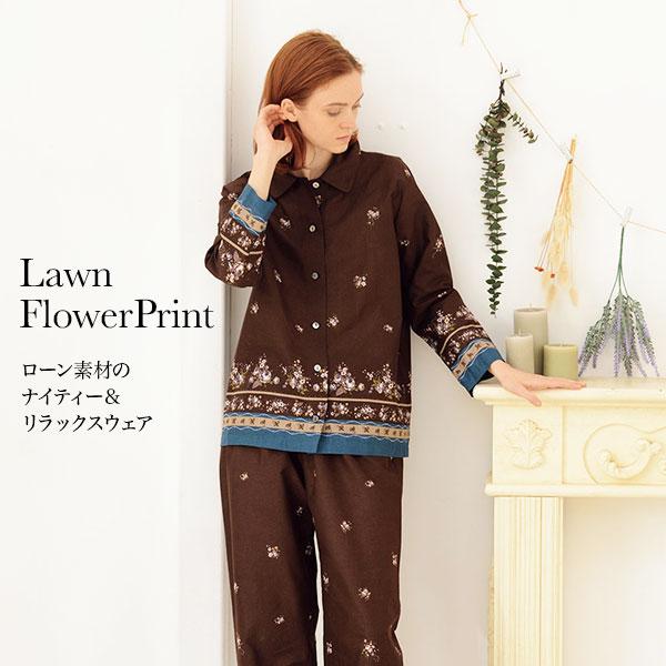 ローン花柄パジャマ