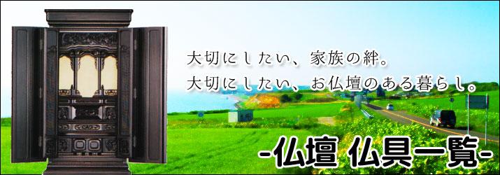 ���d�͉Ƒ��̂��ǂ���^���d�E�c��ɁE�_�k�d