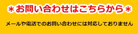 Header 1626057001