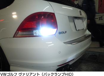 VW����� �����ꥢ��ȡʥХå�����HID��