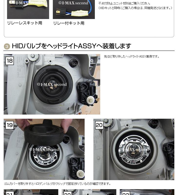 report_hiace_05.jpg