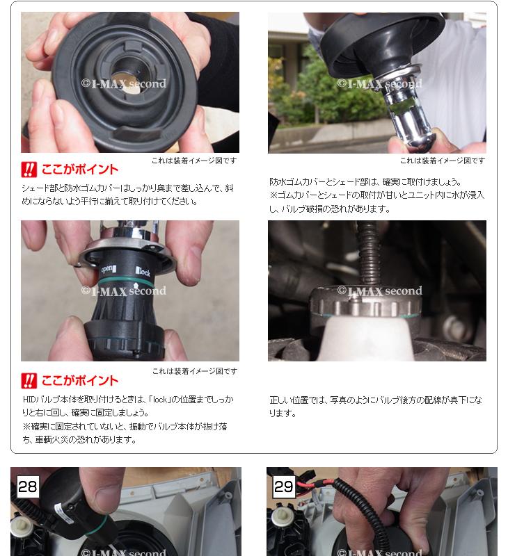 report_hiace_07.jpg