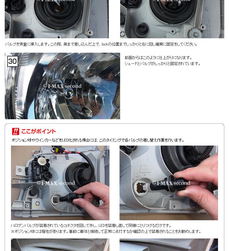 report_hiace_08.jpg