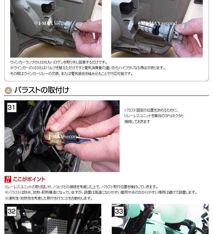 report_hiace_09.jpg