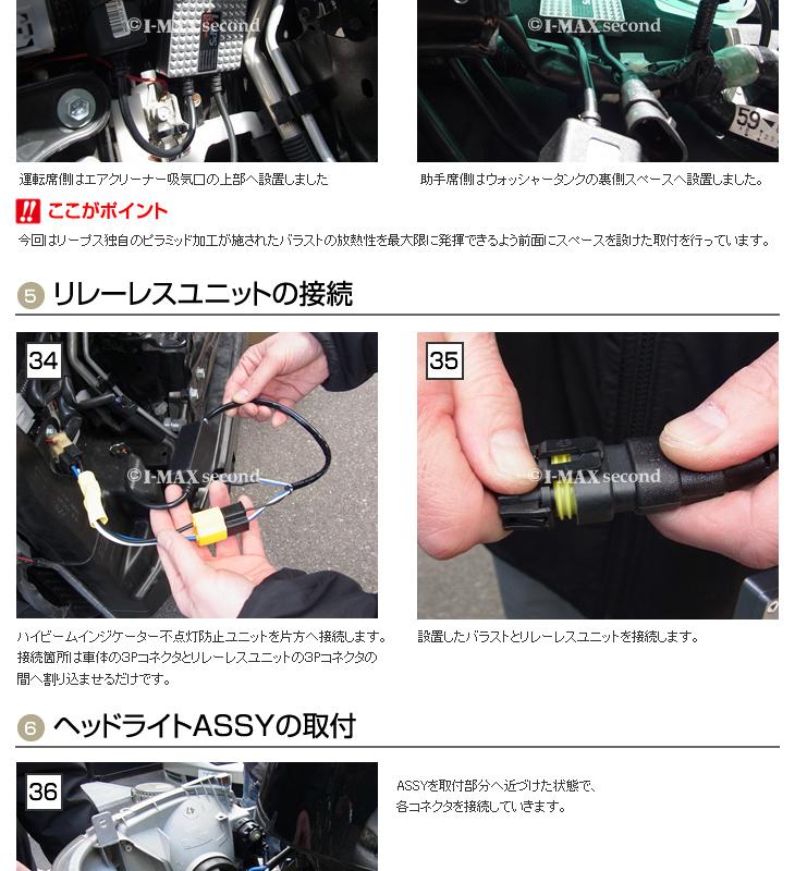 report_hiace_10.jpg
