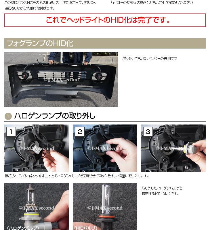 report_hiace_12.jpg
