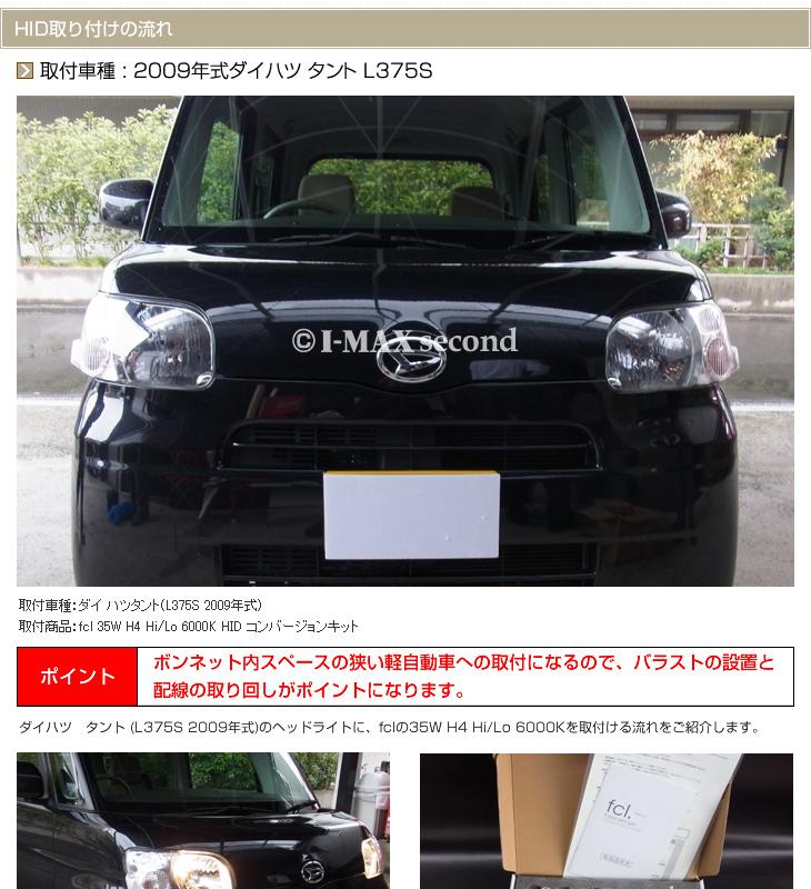 report_tanto_01.jpg