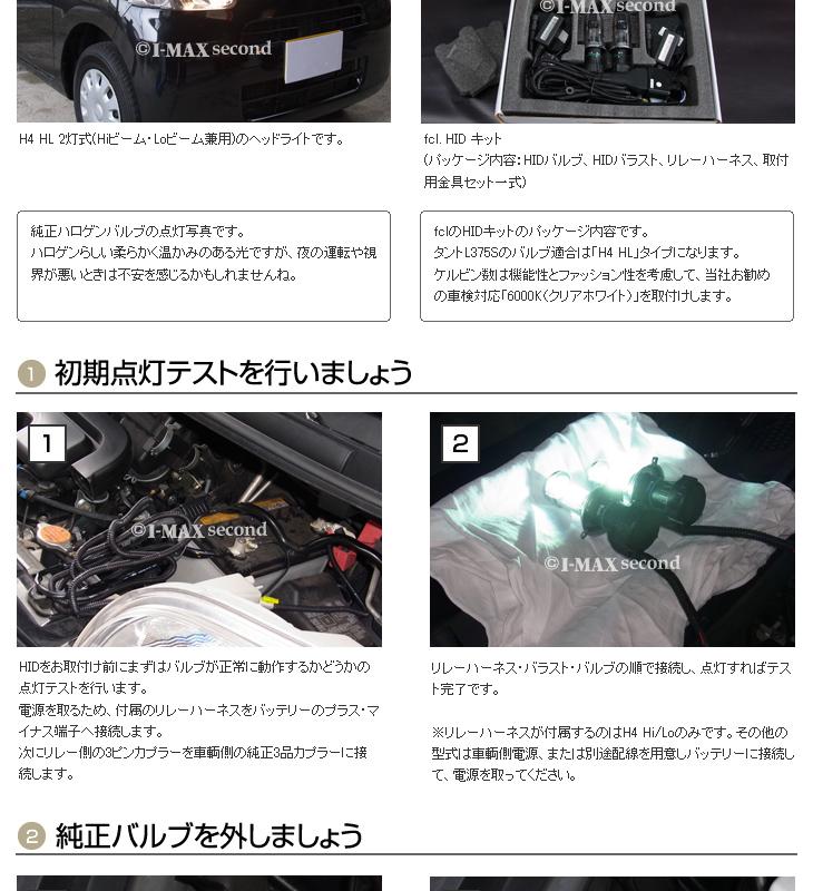report_tanto_02.jpg