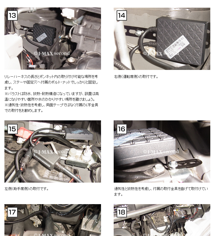 report_tanto_06.jpg