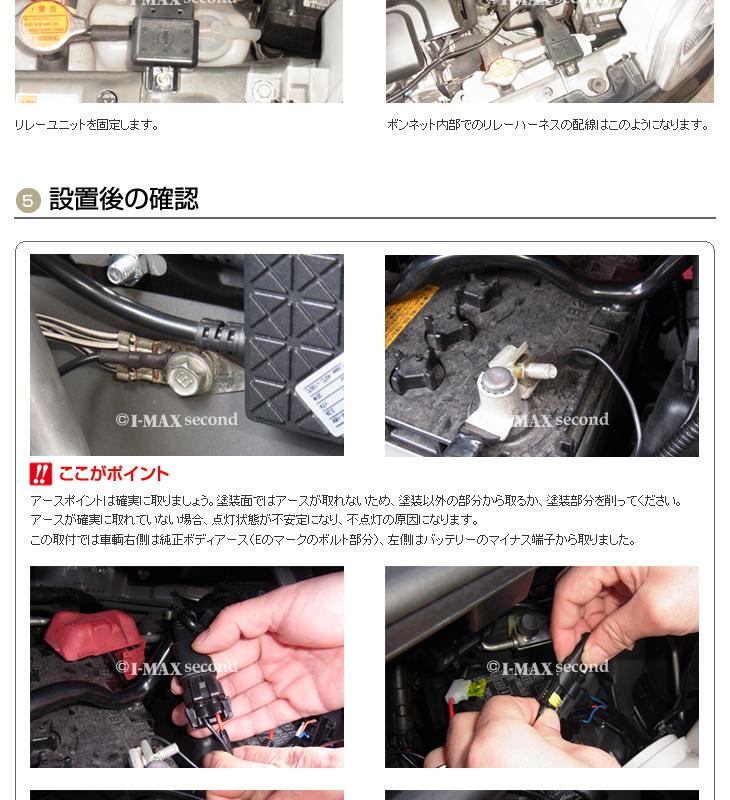 report_tanto_07.jpg