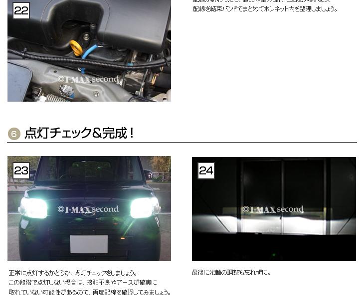 report_tanto_09.jpg