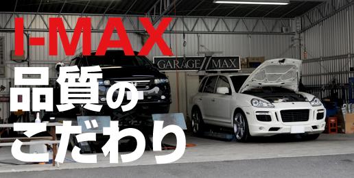 I-MAX�'��������