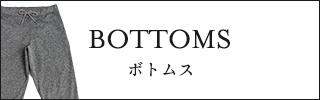 BOTTOMS ボトムス