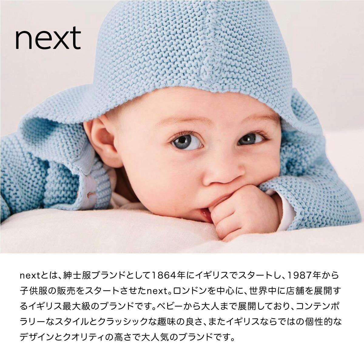 子供 服 next
