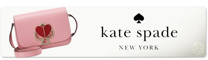 Kate Spade ケイト スペード 全商品一覧