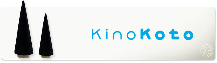 炭の消臭グッズ KinoKoto 全商品一覧