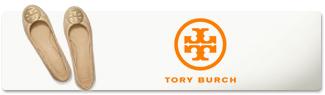 TORY BURCH トリーバーチ
