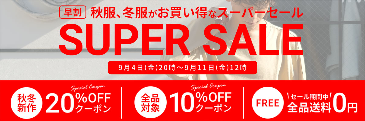 RAKUTEN improves SUPER SALE