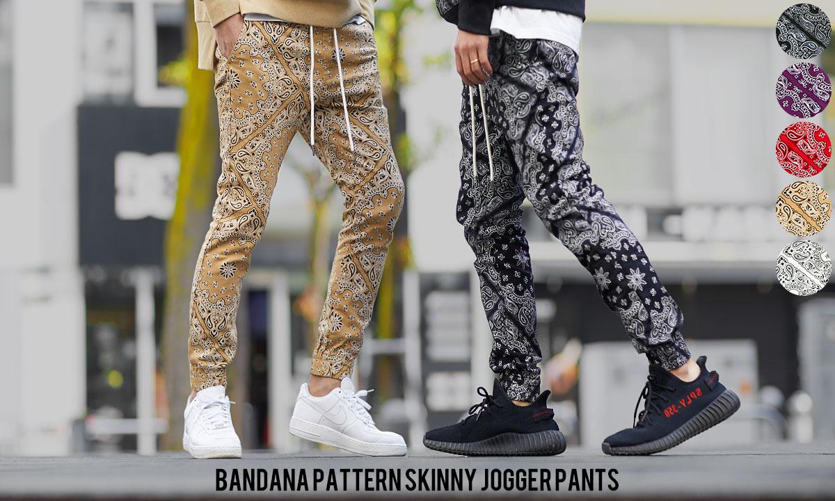 Bandana Jogger Pants
