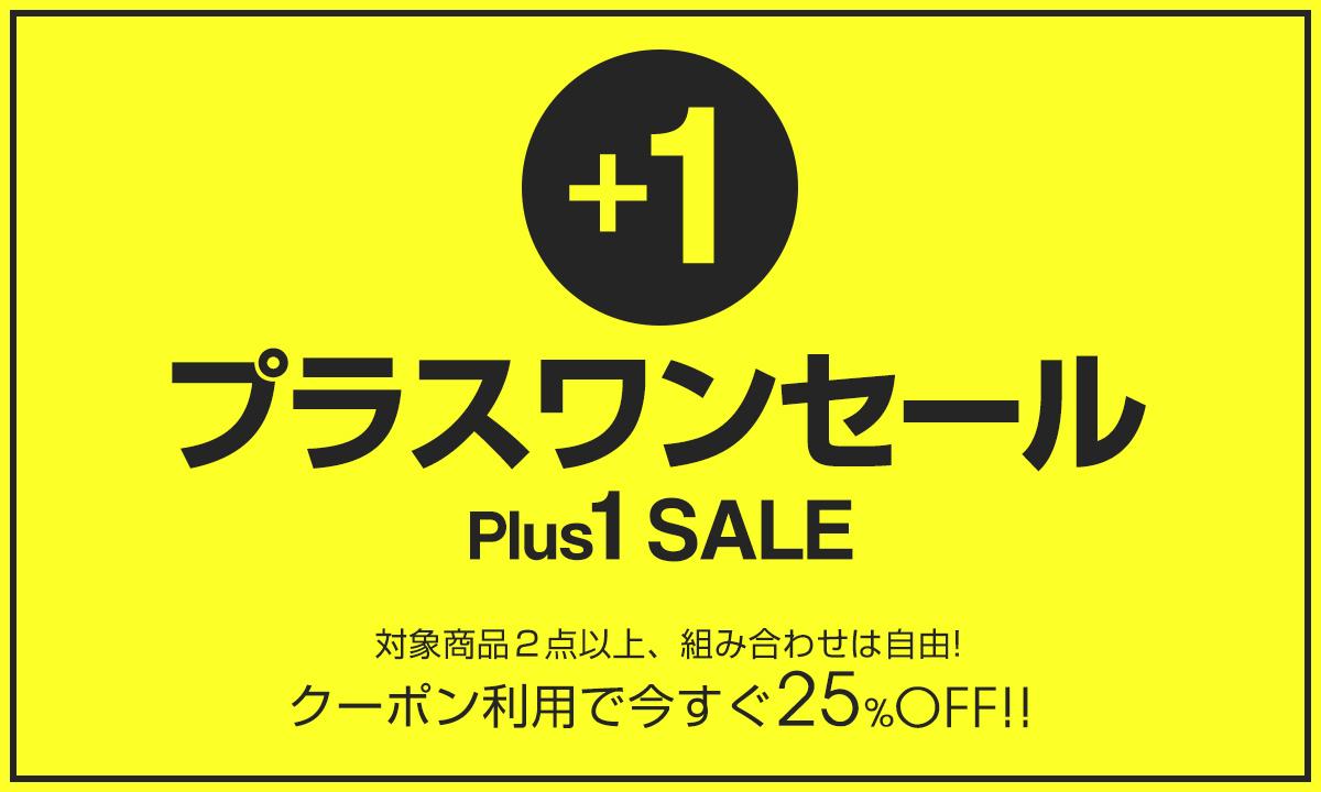 Plus1 sale