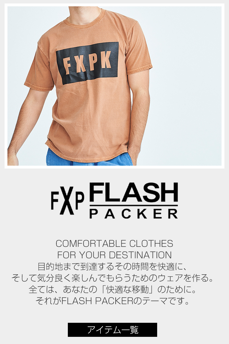 FLASH PACKER