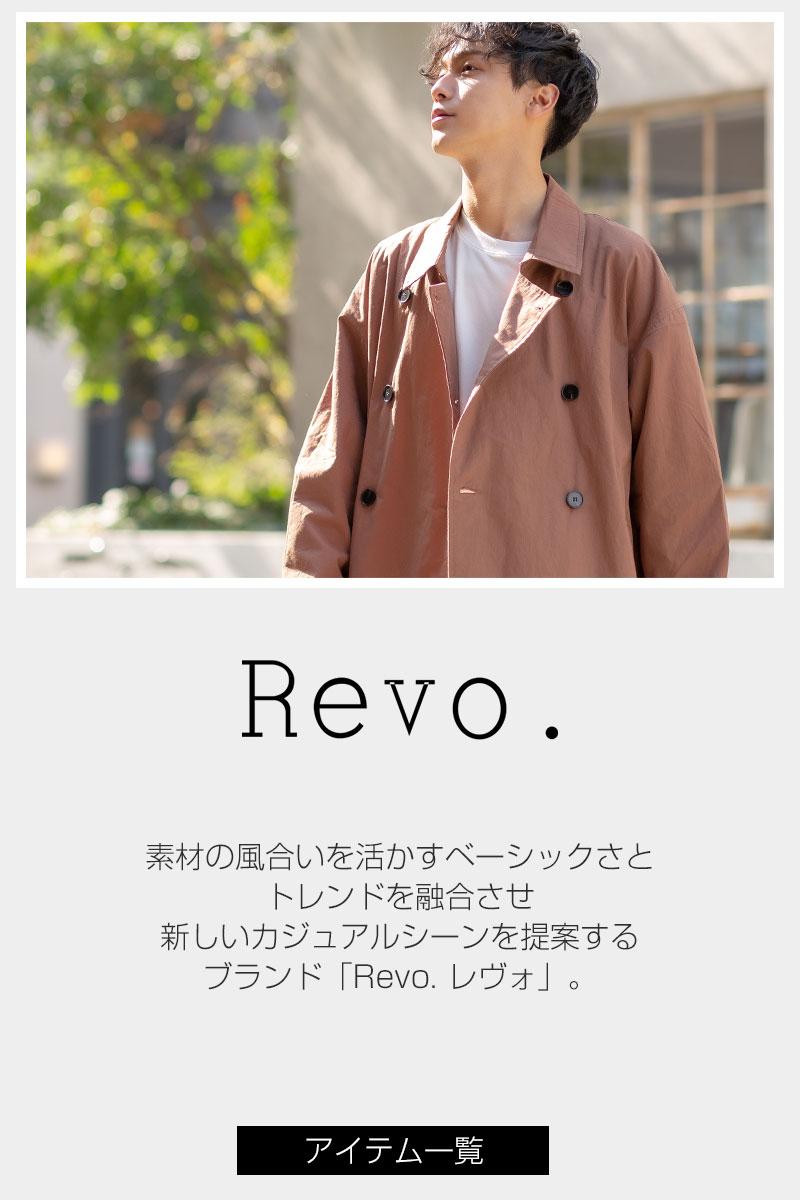 Revo.